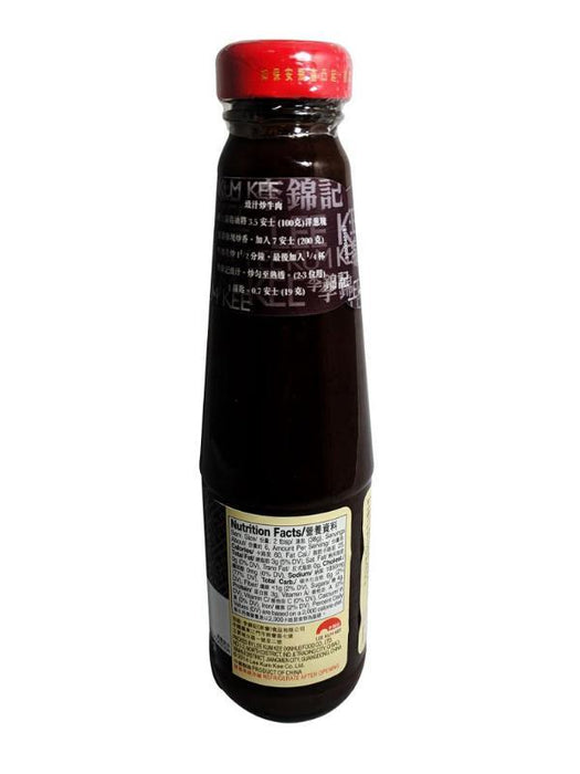 Lee Kum Kee Black Bean Sauce 8oz