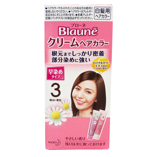 Package Blaune Treatment Cream Hair Color - 3 Bright Sorrel 1.4oz Front