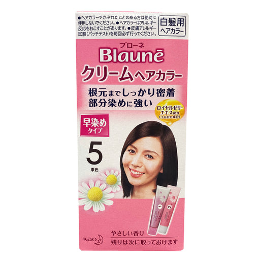 Package Blaune Treatment Cream Hair Color - 5 Sorrel 1.4oz Front