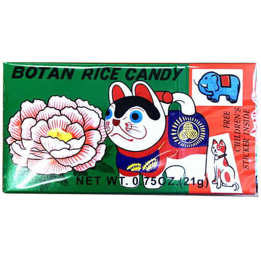 Botan Rice Candy .75oz Front