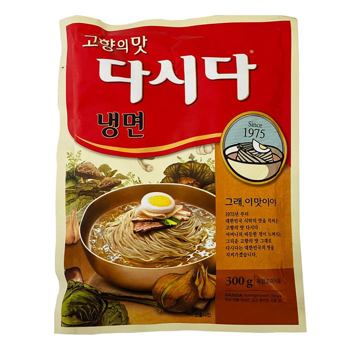 CJ Dashida Cold Noodle Soup Stock 10.58oz Image 1