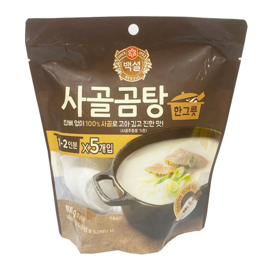CJ Dadam Beef Stock Soup 3.53oz Front