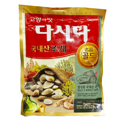Package CJ Dashida Gold - Clam Flavor 10.58oz Front