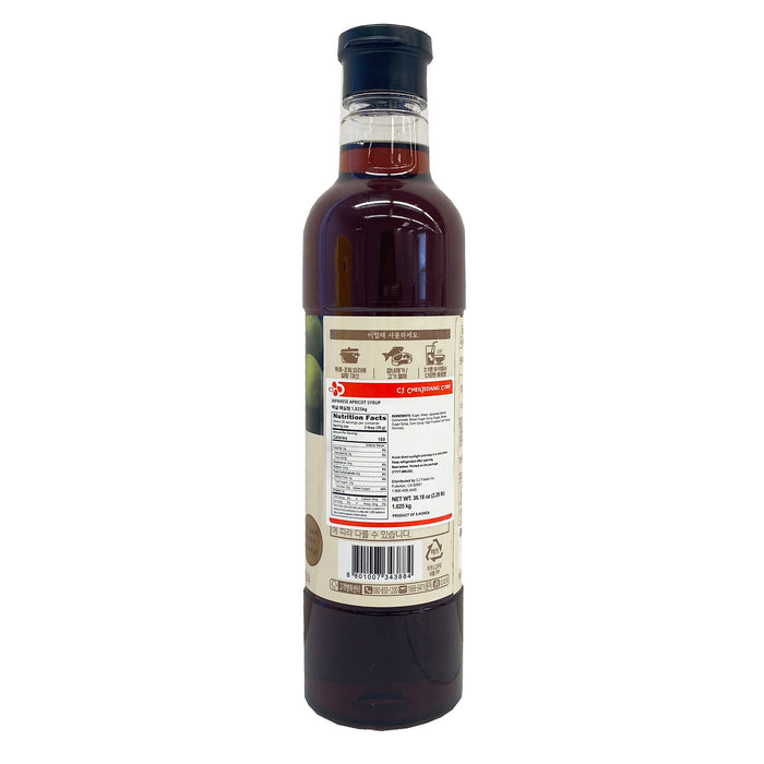CJ Japanese Apricot Syrup 36.18oz Back