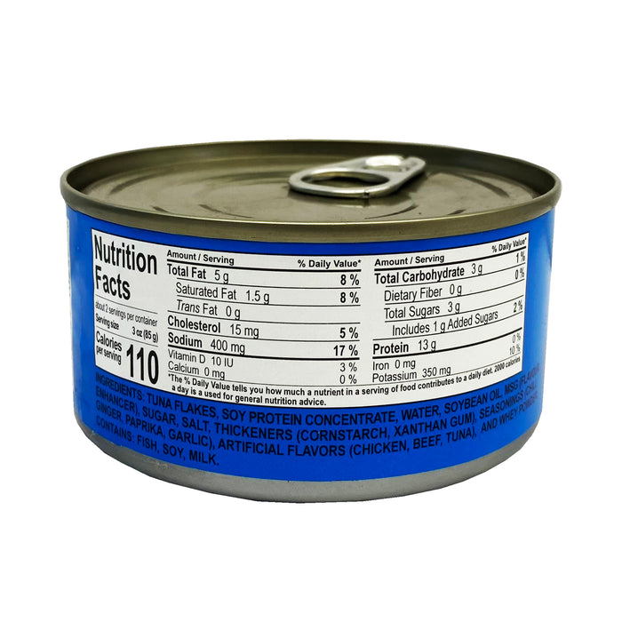 Century Light Tuna - Chili Corned Tuna 6.4oz back