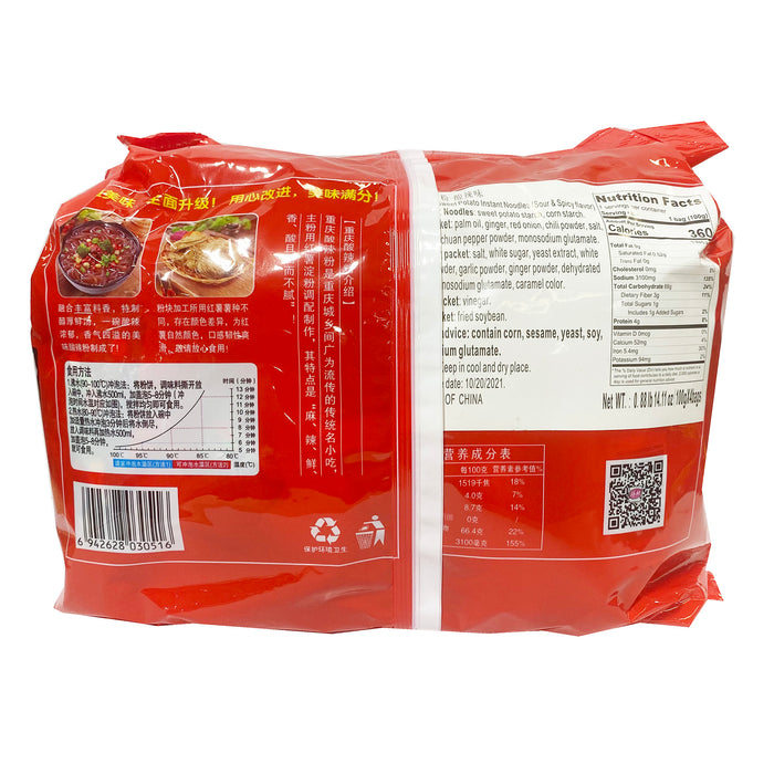 Chen Cun Chongqing Sweet Potato Instant Noodles Sweet & Sour Flavor 4 Pack 9.88oz Image 2