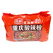 Chen Cun Chongqing Sweet Potato Instant Noodles Sweet & Sour Flavor 4 Pack 9.88oz Image 1