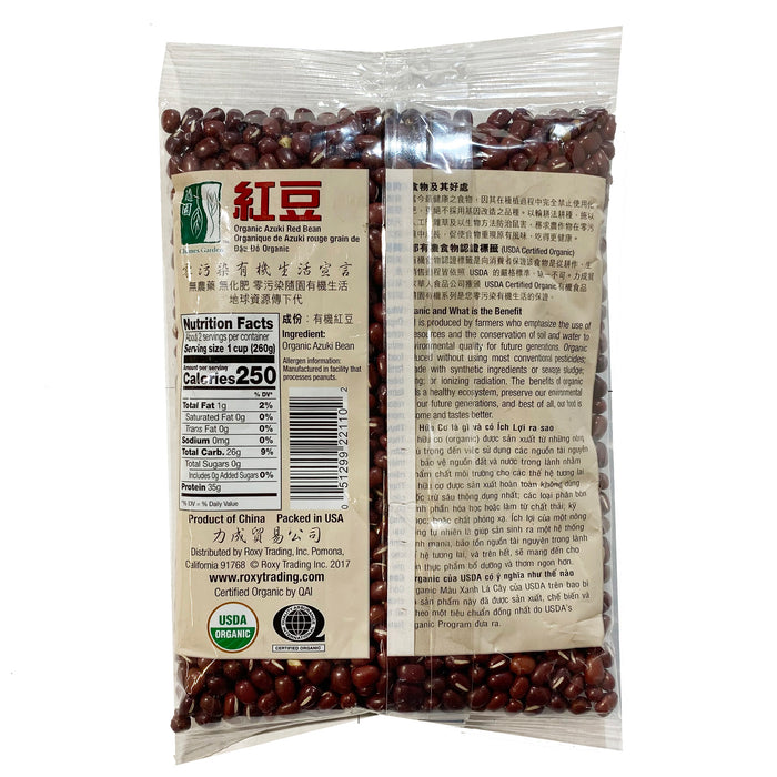 Package Chimes Garden Organic Azuki Red Bean 16oz Back