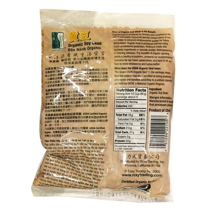 Chimes Garden Organic Dried Soybean 16oz Back