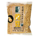 Package Chimes Garden Organic Dried Soybean 16oz Front