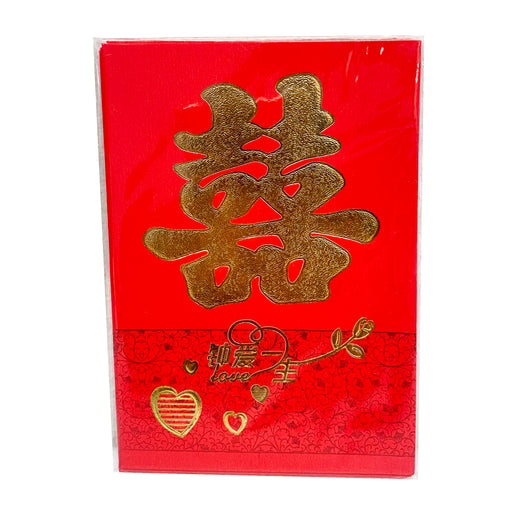 Chinese Red Envelope Hong Bao - Double Happiness Golden 6pcs image 1