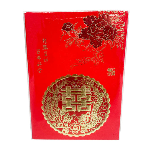 Chinese Red Envelope Hong Bao - Double Happiness with Flowers 6pcs image 1