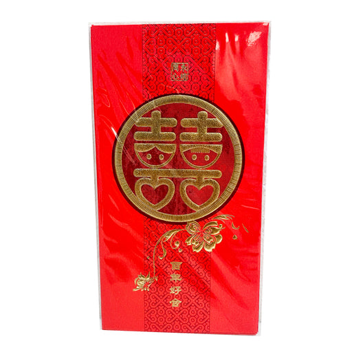 Chinese Red Envelope Lucky Hong Bao Double Happiness Long Size 6pcs image 1
