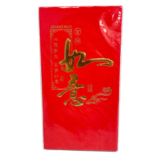 Chinese Red Envelope Lucky Hong Bao Jixiang Ruyi Long Size 6pcs image 1
