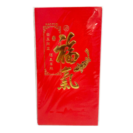 Chinese Red Envelope Lucky Hong Bao Lucky Fish Long Size 6pcs image 1