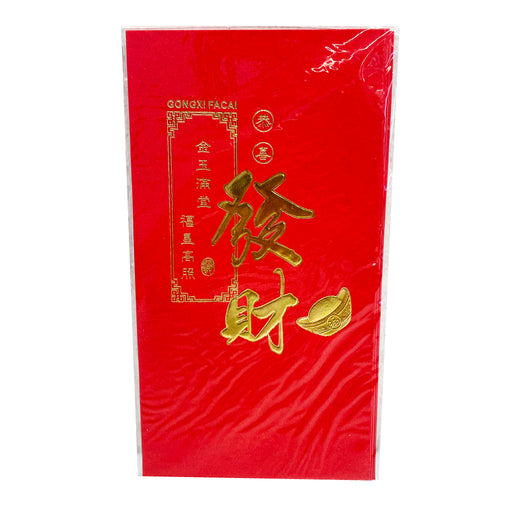 Chinese Red Envelope Lucky Hong Bao with Yuanbao Long Size 6pcs image 1