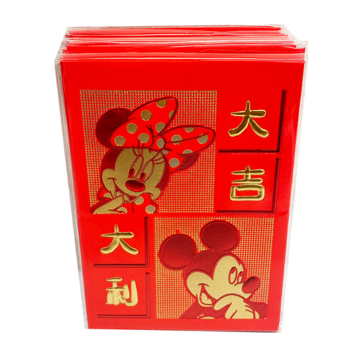 Chinese Red Envelope Lucky Money Hong Bao - Mickey and Minnie Mouse 6 Bundles 36pcs Front