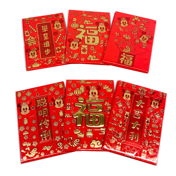 Image result for lucky money red envelope
