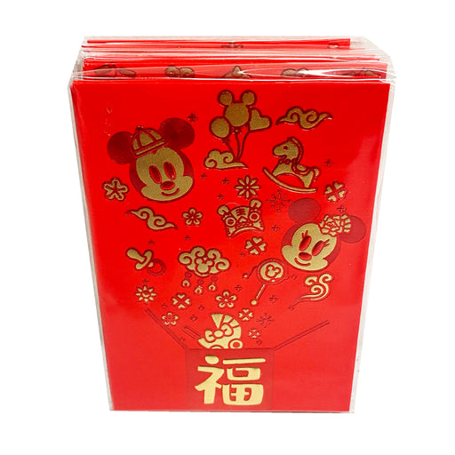 Chinese Red Envelope Lucky Money Hong Bao - Mickey and Minnie Mouse Spring Festival 6 Bundles 36pcs Front