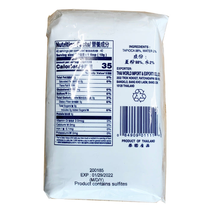 Cock Tapioca Starch 14oz Back