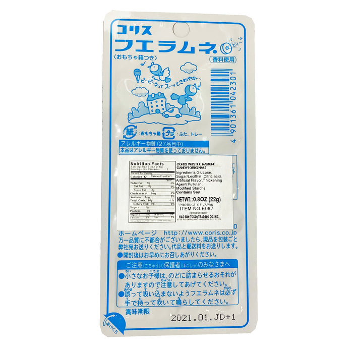 Coris Whistle Ramune Candy 0.8oz