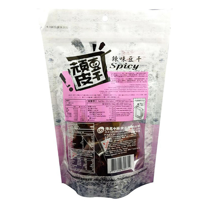 Delicious Bean Curd - Spicy Flavor 6.3oz