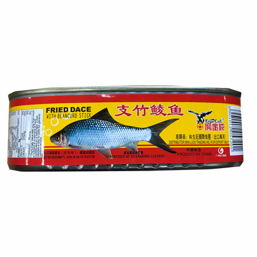 Eagle Coin Fried Dace with Dried Tofu 6.5oz Front