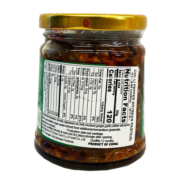 Fan Sao Guang Pickled Wild Bamboo Shoot 9.8oz Back