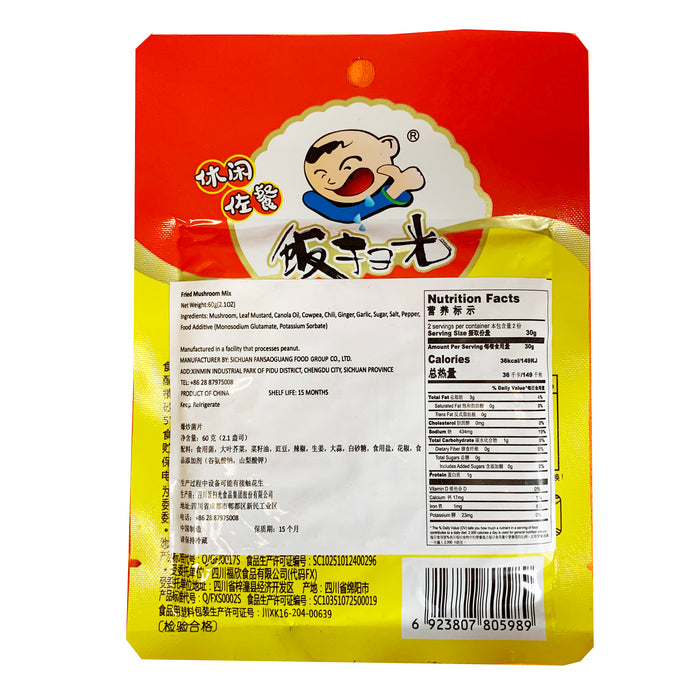 Fan Sao Guang Stir-Fry Mushroom Mix 2.1oz
