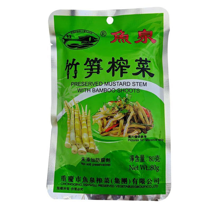 Fish Well Preserved Mustard Stem with Bamboo Shoots 2.8oz Image 1