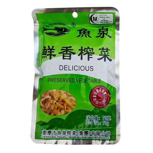 Fish Well Preserved Vegetable - (Zha Cai) Pickled Mustard 2.4oz Front