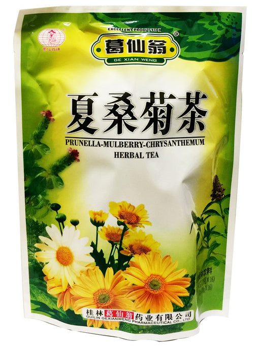 GXW Instant Herbal Tea Mix - Mulberry Chrysanthemum 5.6oz Front