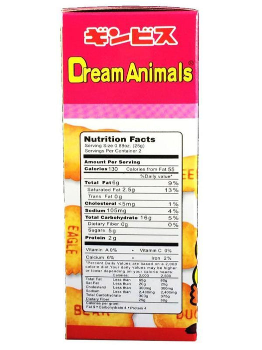 Ginbis Dream Animal Biscuits - Butter Flavor 1.76oz Back