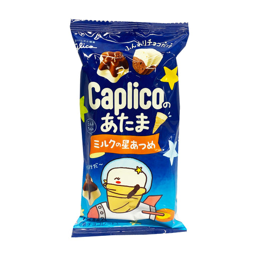 Package Glico Caplico No Atama - Milk Flavor 1.06oz Front