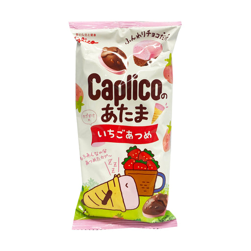 Glico Caplico No Atama - Strawberry Flavor 1.06oz Front