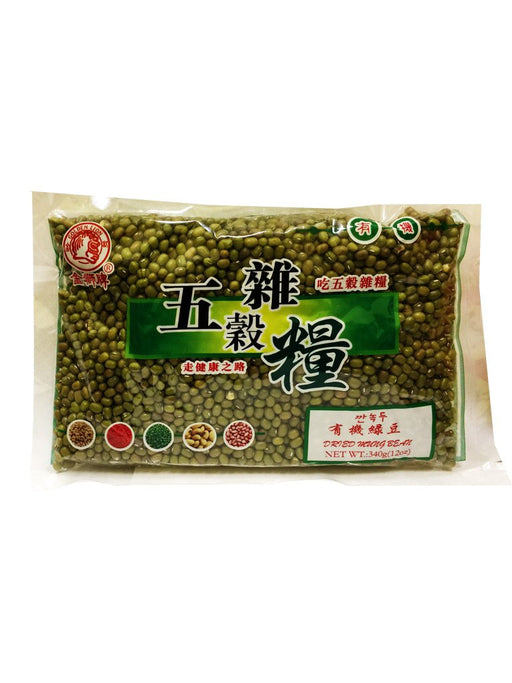 Golden Lion Dried Mung Bean 12oz Front