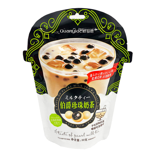 Guanyide Chocolate Boba 2.82oc image 1