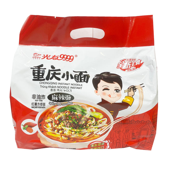 Guang You ChongQing Instant Noodle Spicy 4 Pack 9.88oz