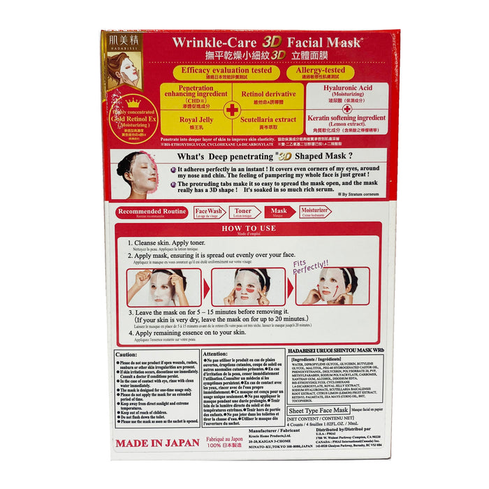 Hadabisei 3D Facial Mask Wrinkle Care 1.01oz Back