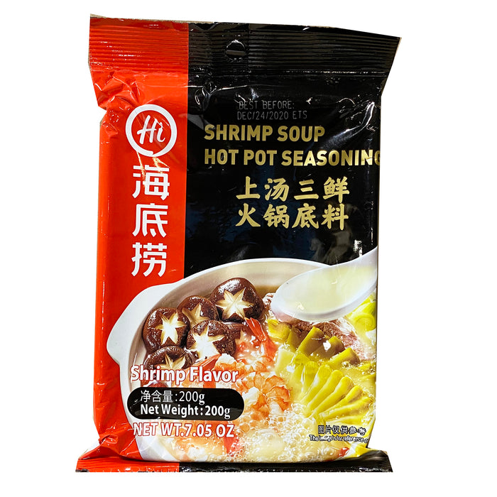 Hai Di Lao Hot Pot Seasoning Shrimp Flavor 7.05oz Image 1