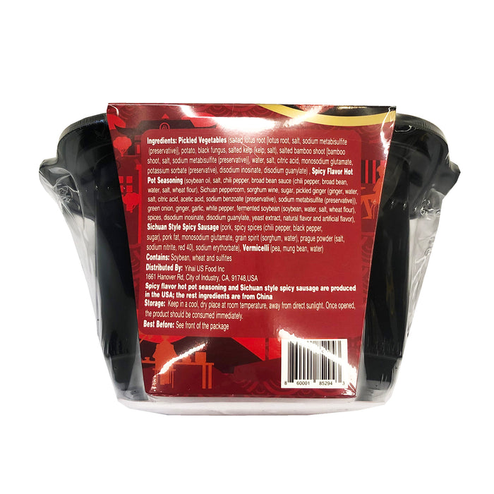 Hai Di Lao Self-Heating Hot Pot Spicy Sausage Sichuan Style 12.5oz image 3