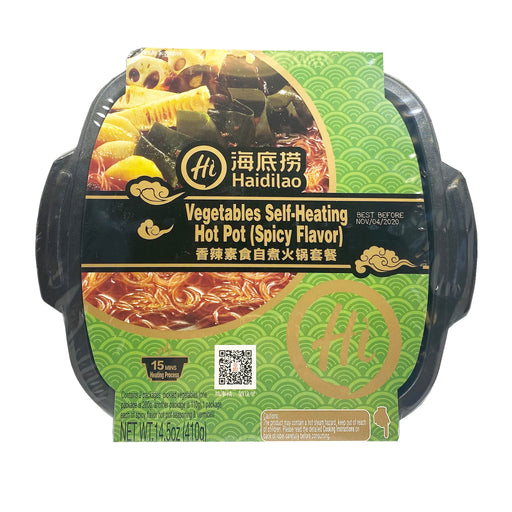 Hai Di Lao Self-Heating Hot Pot Vegetable Spicy Flavor 14.5oz Front