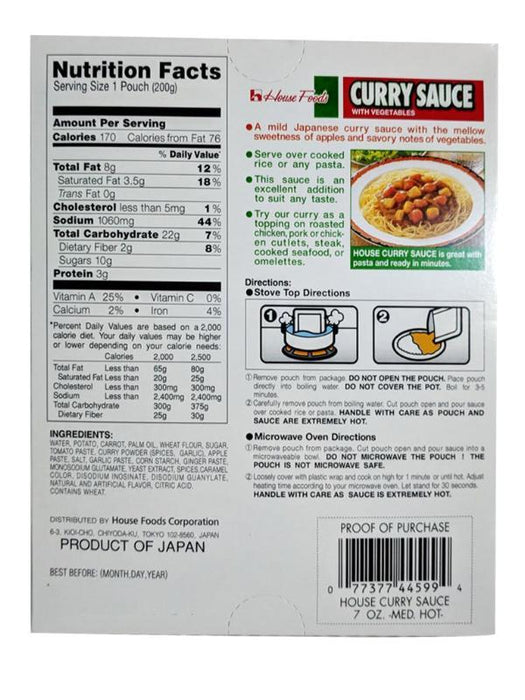 House Foods Curry Sauce With Vegetables - Medium Hot Flavor 7oz Back