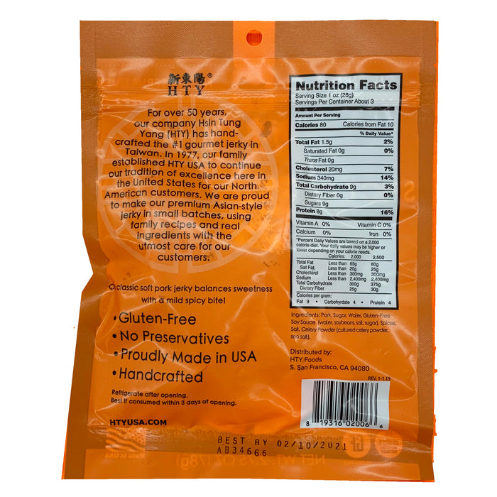 Hsin Tung Yang Grilled Pork Jerky- Spicy Flavor 2.75oz Back
