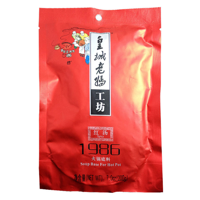 Huang Cheng Lao Ma 1986 Hot Pot Soup Base - Spicy Flavor 7oz