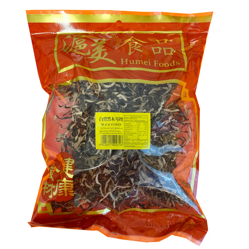 Humei Dried Black Fungus 7oz Image 1