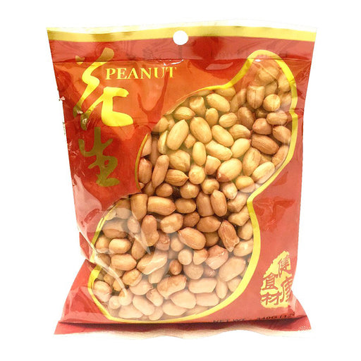 Humei Dried Red Peanut 12oz Image 1