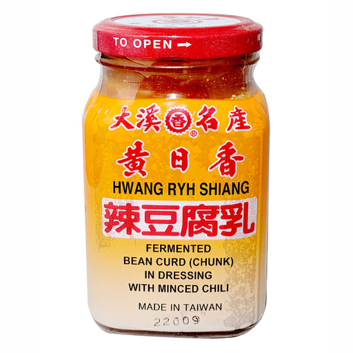 Hwang Ryh Shiang Fermented Bean Curd - Spicy Flavor 10.5oz Image 1