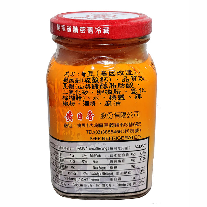 Hwang Ryh Shiang Fermented Bean Curd - Spicy Flavor 10.5oz Image 2