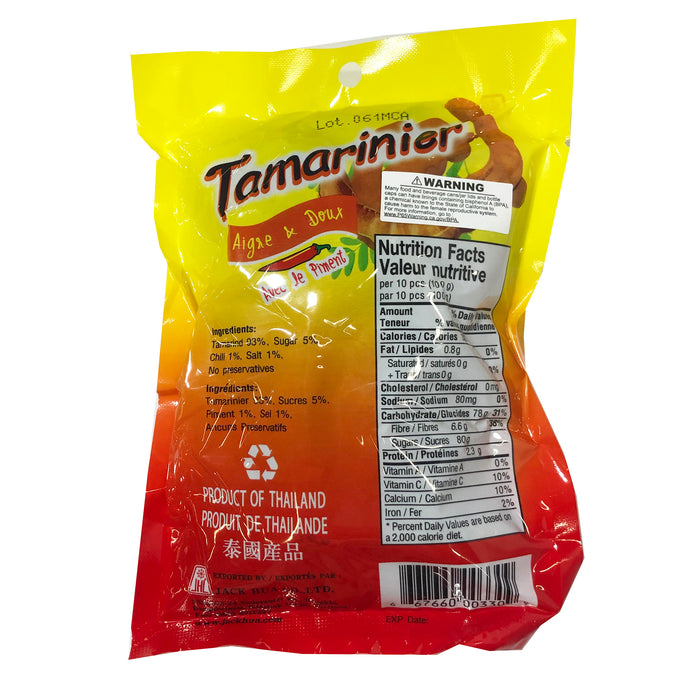 Jhc Tamarind Candy Sweet And Sour Candy With Chili 7oz Image 2
